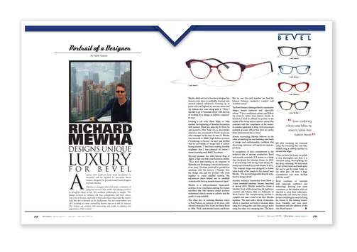 Bevel Featured in Envision Magazine